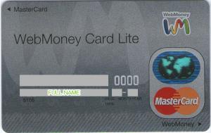 WebMoney MasterCard Lite・表