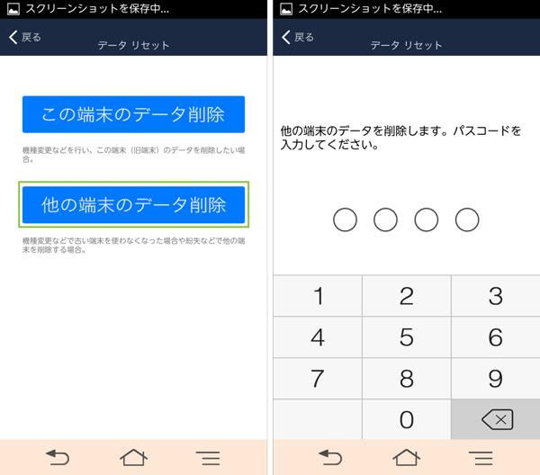 06_アプリ初期状態表示