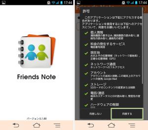 app-format_st04