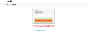 09_パスワード認証(変更後)