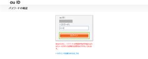 08_パスワード認証(変更後)