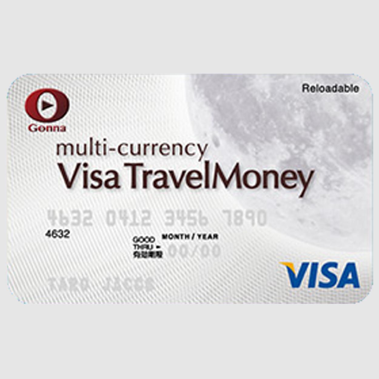 Visa TravelMoneyGonna(ゴナ)カード