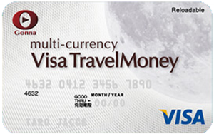 "Visa TravelMoney ""Gonna""(ゴナ)カード表"