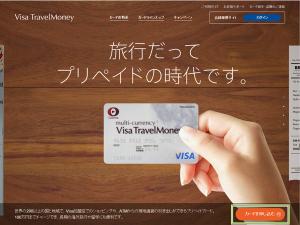 02_カード申込み