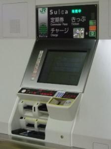 01_JR東日本EM-10