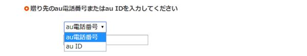 03_送り先の指定方法選択