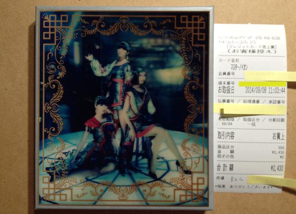 11_イオンシネマ加古川BIG・ClingCling Perfume