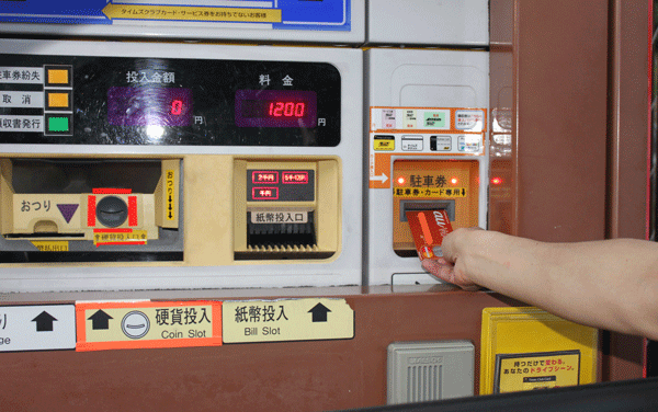 01_カード挿入方向とゲート精算機