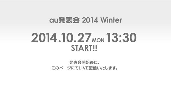 01_au発表会2014 Winter