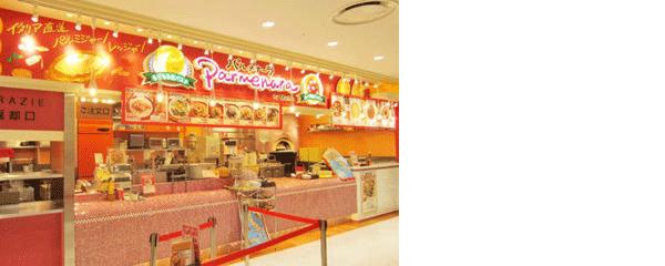 02_パルメナーラ店舗イメージ