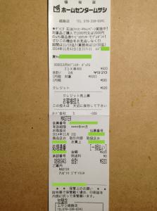 08_ムサシ・姫路店