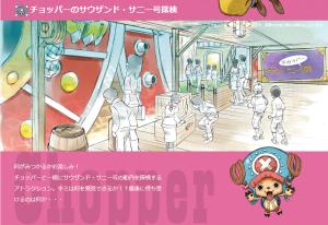 tokyo-onepiece-tower_st06