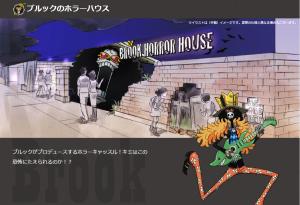 tokyo-onepiece-tower_st09