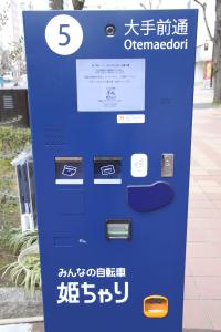 ng-shop-himechari_st04