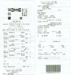 ok-shop-ikea_st01