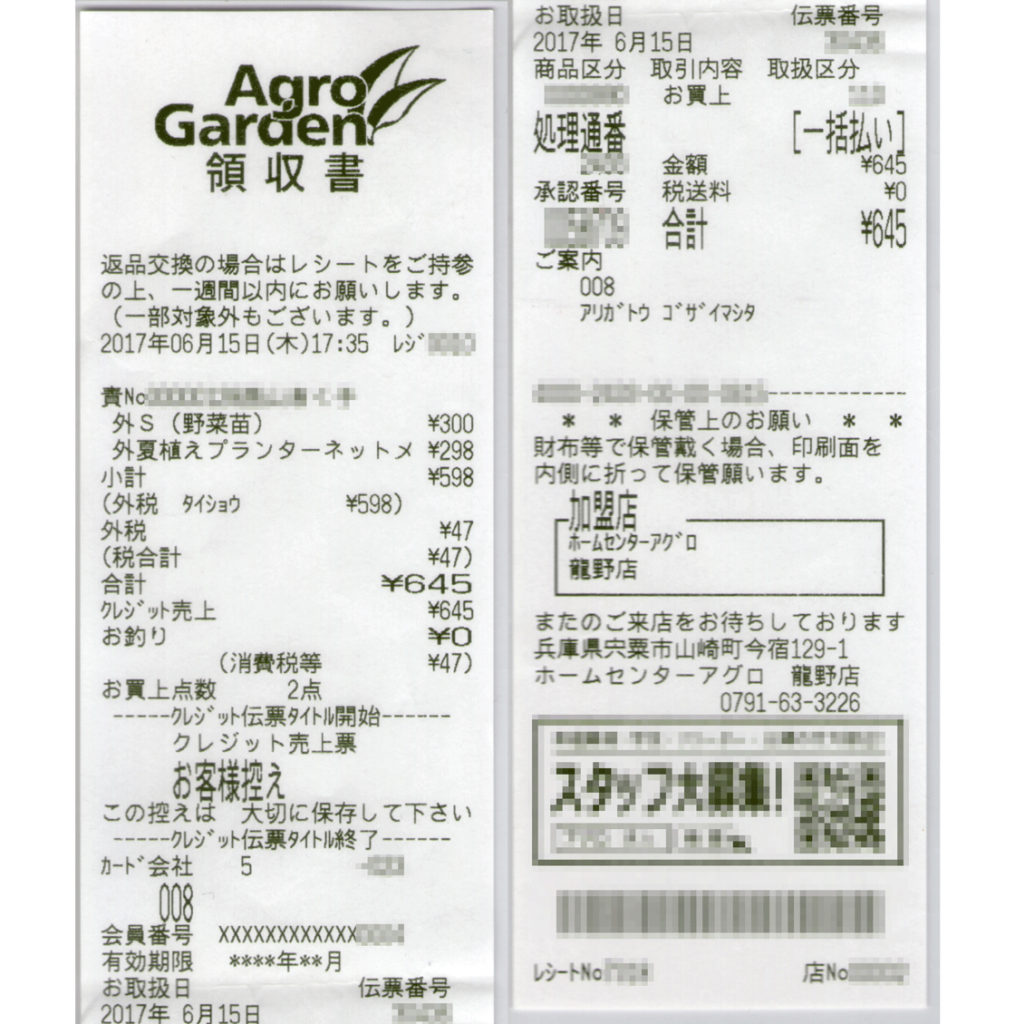 ok-shop-aguro-tatsuno_st01