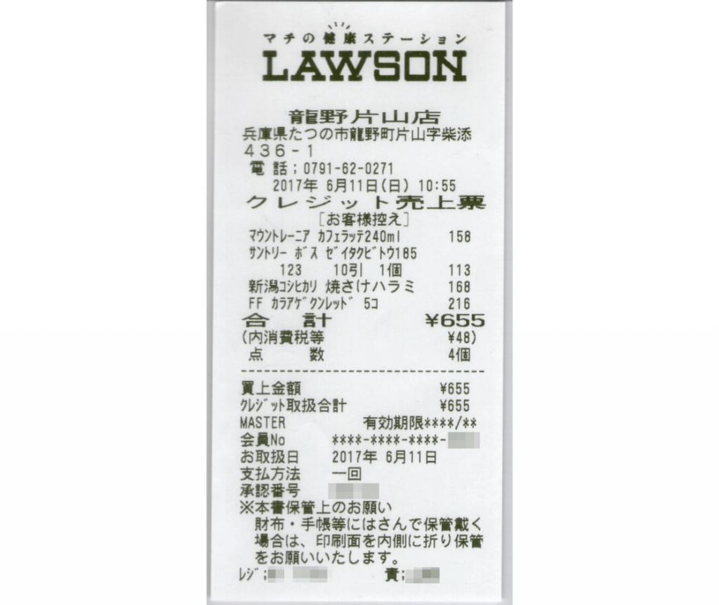 ok-shop-lawson-tatsuno_st01