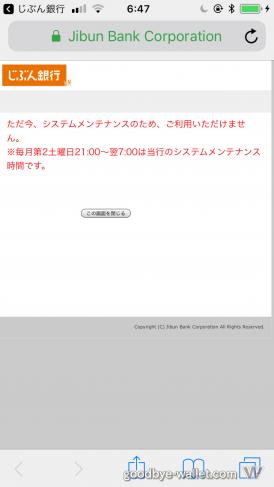 auwallet-error_90_st04