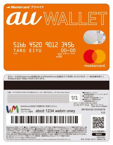 auwallet_02
