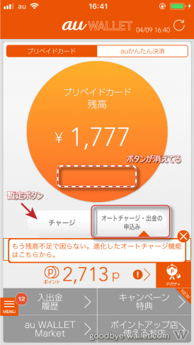 jibun_bk_connect_st01