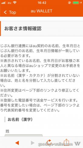 jibun_bk_connect_st06