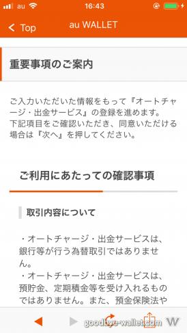 jibun_bk_connect_st09
