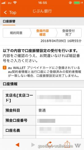 jibun_bk_connect_st17