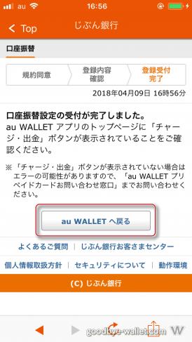 jibun_bk_connect_st19