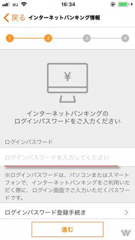 jibun_bk_install_st10