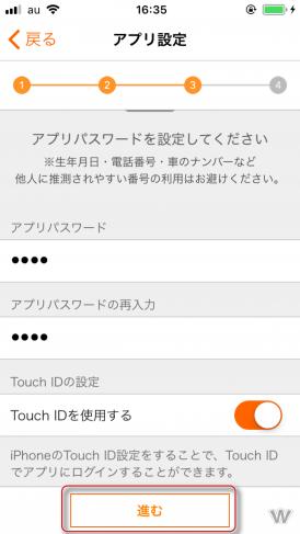 jibun_bk_install_st13