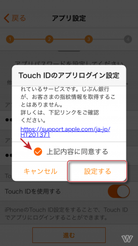 jibun_bk_install_st15