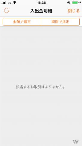 jibun_bk_install_st18