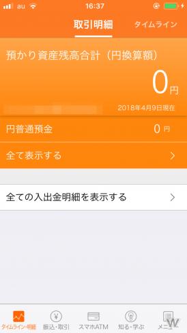 jibun_bk_install_st19