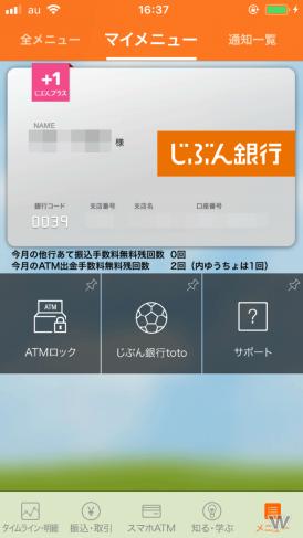 jibun_bk_install_st20