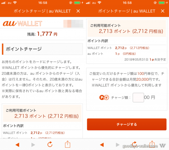 payment_from_wallet_st05