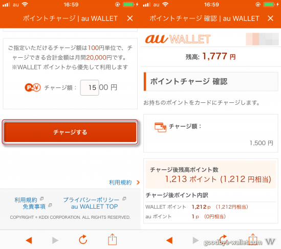 payment_from_wallet_st06