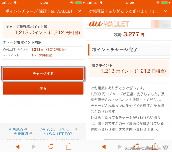 payment_from_wallet_st07